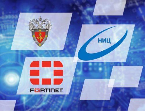 Получен сертификат ФСТЭК России по 6 уровню доверия на ПАК «FortiGate» для защиты промышленной сети